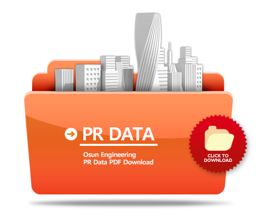 PR DATA PDF download